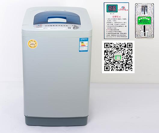 投币/刷卡/微支付波轮洗衣机XQB60-G618