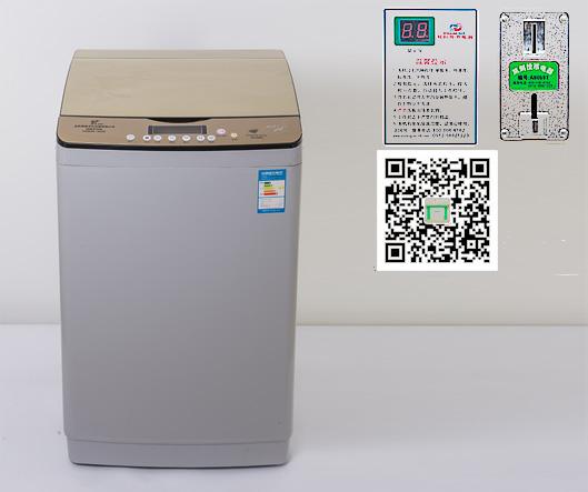 投币/刷卡/微支付波轮洗衣机XQB98-9828