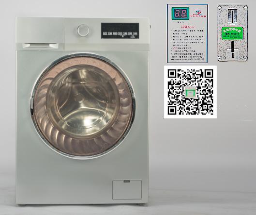 投币/刷卡/微支付波轮洗衣机ZWF13803DS